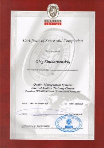 Сертификат BUREAU VERITAS - Хухрянкий О.Н.