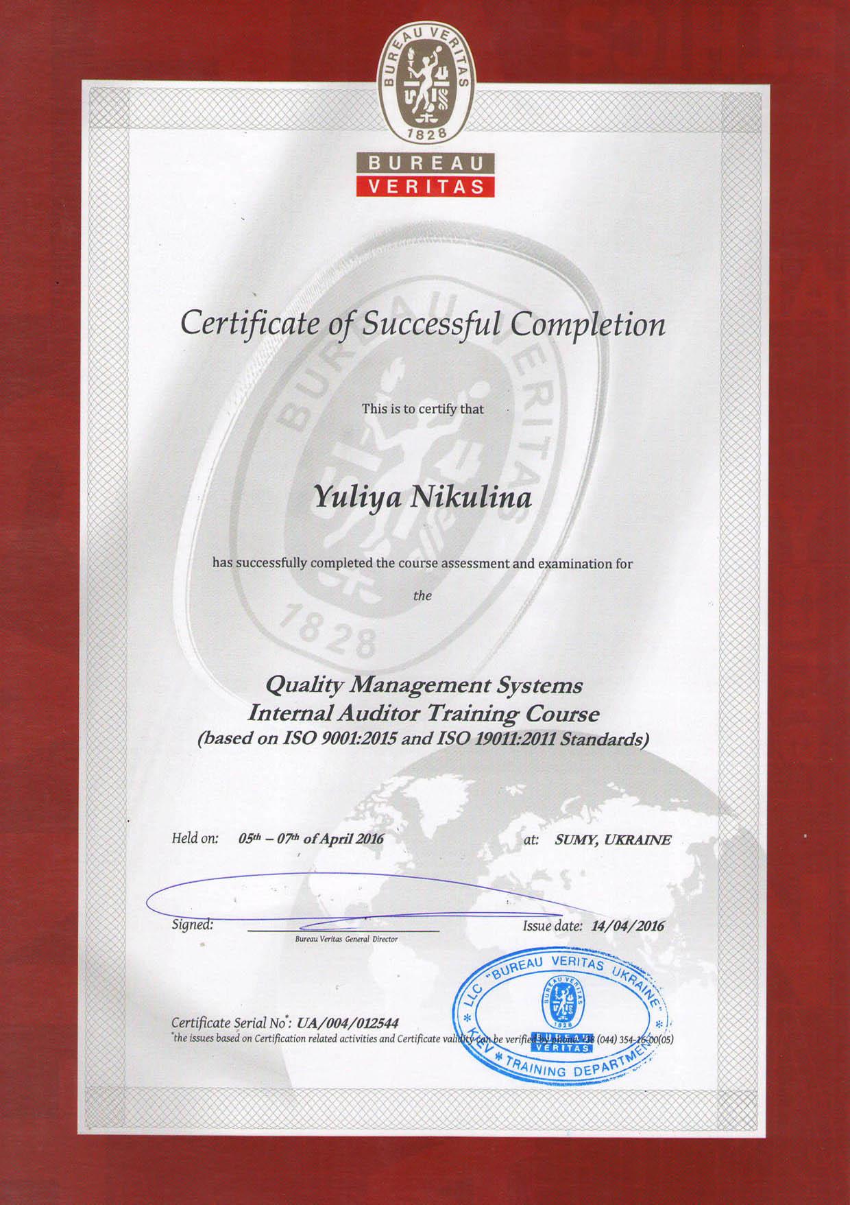 Сертификат BUREAU VERITAS - Никулина Ю.В.