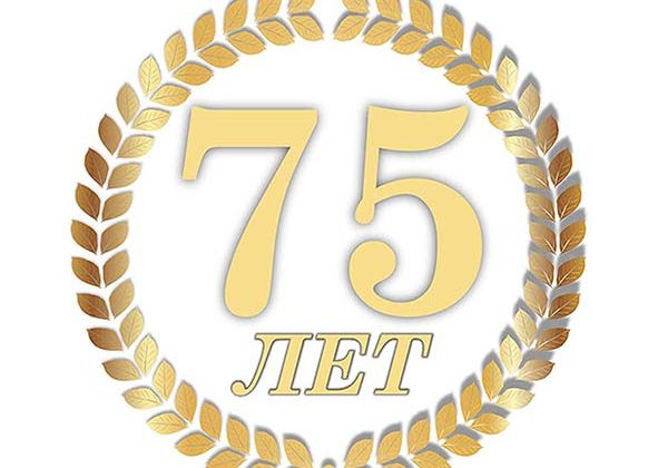 75-річний ювілей ДП «Державний науково-дослідний інститут будівельних конструкцій»